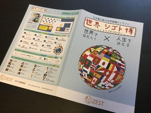 世界 2017-11-26 14 14 39_preview.jpeg